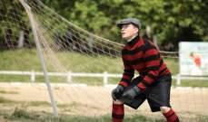 ذكريات الحرب العالمية الثانية تهدد كأس أمم أوروبا 2012