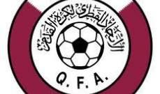 منتخب كوريا الجنوبية لن يشارك في بطولة الصداقة في قطر