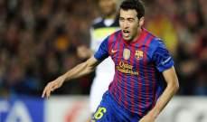 متى كان اخر هدف سجله بوسكتس لاعب برشلونة ؟