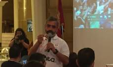 خاص : باتريك سابا يكشف عن الهدف الذي يطمح اليه منتخب لبنان للسلة