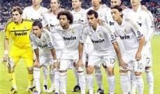 جمهور ريال مدريد يختار التشكيلة المثالية للنادي هذا الموسم