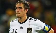 فيليب لام يعترف بصعوبة المواجهات التي سيخوضها المنتخب الألماني