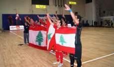 كرة الصالات : لبنان يسقط امام قبرص في اولى وديتيهما