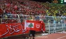 اهداف محمد غدار ترفع العلم اللبناني في ماليزيا