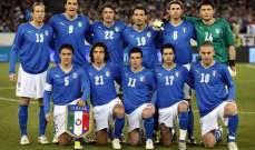 المنتخب الايطالي يلعب في المنطقة التي ضربها الزلزال