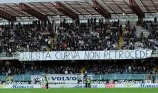 رئيس الوزراء الايطالي : كرة القدم الايطالية الخادعة يجب ان تتوقف
