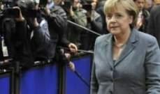 الصحف الالمانية مستاءة من المستشارة ميركل