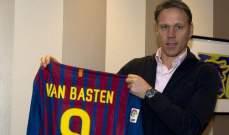 فان باستن : برشلونة افضل فريق في العالم