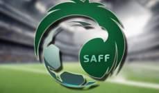 إلغاء مباراة الهلال والأهلي في السوبر السعودي المصري