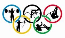 9 من ايار موعد طرح تذاكر اولمبياد طوكيو