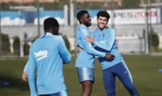 انباء سارة تسعد جماهير برشلونة