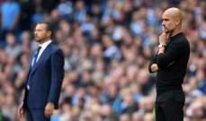 مانشستر سيتي يواجه فولهام بتشكيلة شبه احتياطية وبمشاركة دي بروين