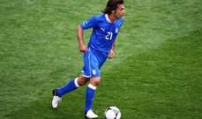 بيرلو : ليس هناك من منتخب افضل من ايطاليا سوى اسبانيا
