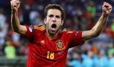 البا : اسبانيا صنعت التاريخ وكان لي دور في ذلك