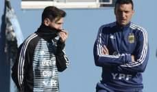 مدرب الارجنتين : أطلب من ميسي ان يقدم مع الارجنتين كما يفعل مع برشلونة
