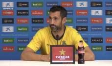 دييغو لوبيز : نعرف مدى صعوبة مواجهة ريال مدريد