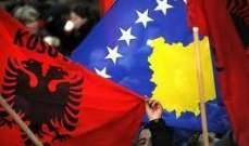 الفيفا يتريث في تحديد مصير كوسوفو