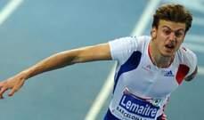 العداء الفرنسي لوميتر يغيب عن سباق 100 متر