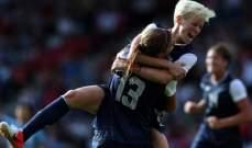 كرة قدم سيدات : الولايات المتحدة تتاهل الى نصف النهائي