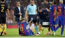 فياريال يعرقل ريال وتعادل برشلونة، بايرن يواصل الهيمنة ونيس في الصدراة