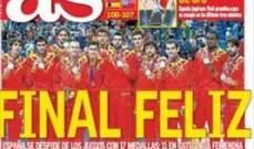 صحيفة آس : لوكا مودريش الى ريال مدريد