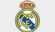 واخيرا ً ريال مدريد يحصل على مودريش والكرواتي الخميس في الفحص الطبي