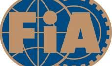 الإتحاد الدولي للسيارات يوضّح الأمور المتعلقة بمحرك فيراري