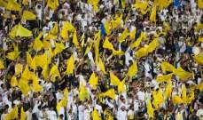 النصر يعزز صدارته للدوري السعودي بخماسية امام الرائد