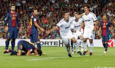 ماذا كتبت الصحف الاسبانية بعد فوز ريال مدريد بكأس السوبر؟
