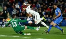 احصائيات عن ريال مدريد وخيتافي في الليغا