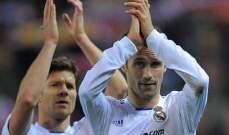 كارفالو لن يترك ريال مدريد