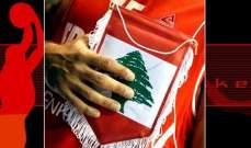 بطولة آسيا لكرة السلة 2013 تستضيفها الاراضي اللبنانية