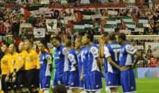 الاعلام الفلسطينية تسيطر على مدرجات ملعب سان ماميس