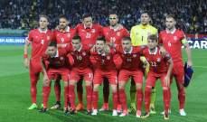 صربيا تعلن القائمة النهائية للمونديال