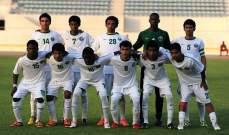 فوز منتخب الشباب الاماراتي على ماليزيا بمباراة ودية
