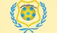 الاسماعيلي يطيح بالنصر من كأس مصر