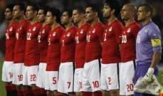 قائمة المنتخب المصري لمواجهة جورجيا وديا