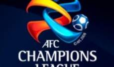 قرعة دوري ابطال آسيا : الفرق العربية ضمن مجموعات متوازنة
