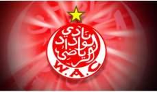 رفض الاتحاد المغربي بتأجيل مباراة الوداد أمام المكناسي