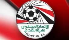 لجنة حكام كأس العالم للشباب تشيد بالحكم المصري جهاد جريشة