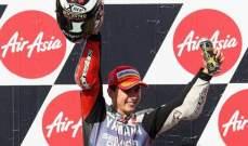 لورينزو يحرز لقبه الثاني في بطولة العالم في فئة موتو جي بي