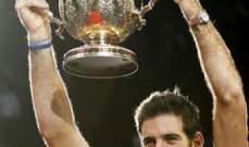 ديل بوترو : فيدرر افضل لاعب على مر العصور