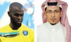 نادي التعاون السعودي ينتقد العقوبات بحقه