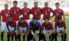 امكانية الغاء مباراة مصر و جورجيا