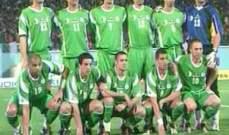 مباشرة منتخب الجزائر معسكر لمواجهة البوسنة