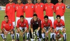 تحضيرات المنتخب المصري للمواجهة أمام جورجيا