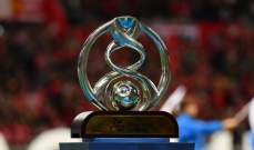 الأندية الإيرانية ستخوض مبارياتها في الإمارات
