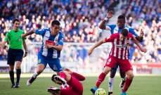 كأس رامون دي كارانزا:قادش يسقط وصيف دوري الابطال الاوروبي !