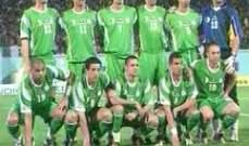 استعدادات المنتخب الجزائري لبطولة الامم الافريقية