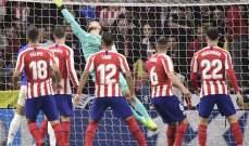 اوبلاك يسجل رقم قياسي بالحفاظ على شباكه نظيفة مع اتلتيكو مدريد
